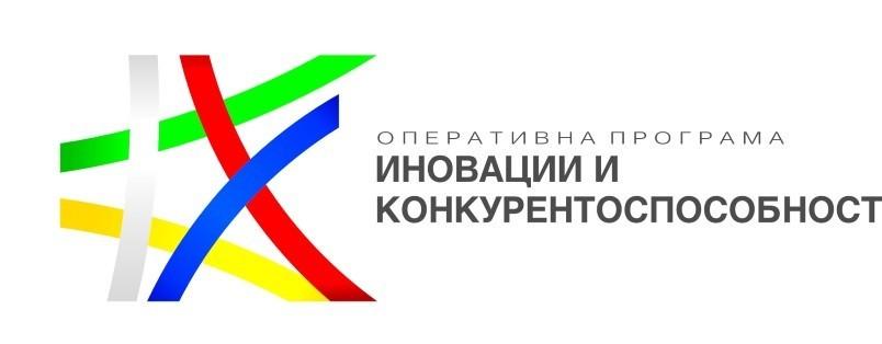 """Второ обществено обсъждане на процедура """"Насърчаване на предприемачеството"""" по ОПИК"""