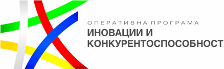 Обществено обсъждане на проект на индикативна годишна работна програма по ОПИК за 2020 г.