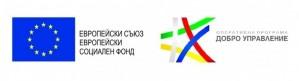 Изпълнен проект на Сдружение ПАЕНПР и Фондация SOS Предприемачи