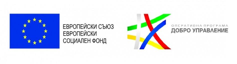 """Сключен ДБФП по проект BG05SFOP001-2.009-0118 """"Повишаване на гражданското участие в процеса за формулиране, изпълнение и мониторинг на политиките в сферата на конкурентоспособността и иновациите"""""""